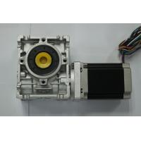 China NEMA 23 Worm Geared Stepper Motor on sale