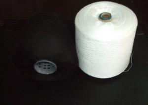 China Black , White 50s/2 Polyester Spun Yarn For Embroidery Custom on sale