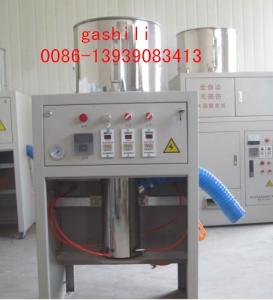 China hot selling garlic peeling machine , garlic peeler ,onion peeling machine on sale
