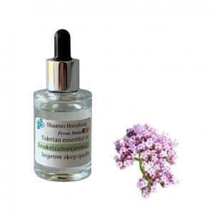 China Odourless Valerian Root Oil Improve Sleep Valerian Essential Oil High Purity on sale
