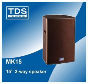 China Compact Outdoor Stage Speaker MK15 Compression Driver with 75mm Voice Coil on sale