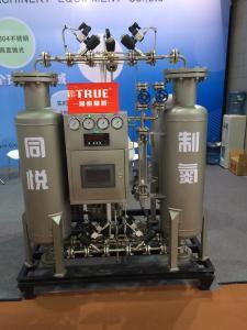 China 99.99%増圧ポンプを搭載するPSA窒素のガスの発電機35棒圧力 on sale