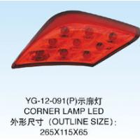 China Marcopolo G7 rear corner lamp  YG-12-091 on sale