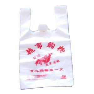 China Waterproof Degradable Plastic Bags?For Retail Shops / Shopping Mall on sale