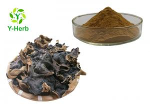 China Black Fungus Mushroom Extract Powder Auricularia Auricula Polysaccharides Powder on sale