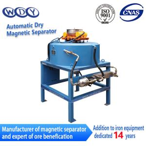 China Electromagnetic Separation Equipment Dried-Powder Iron Remover on sale
