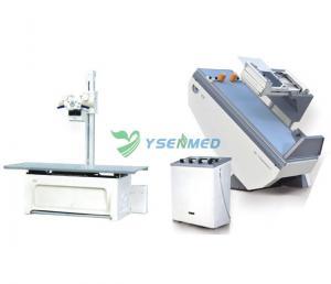 China 400mA X Ray Medical Equipment HKX0226 on sale