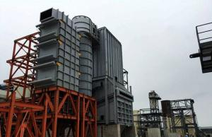 China 20 Million Kcal Biomass Energy Plant Low Emissions For Wood Based Panel on sale