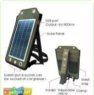 China Portable Travelling Solar Charger w / USB Charging Cable on sale