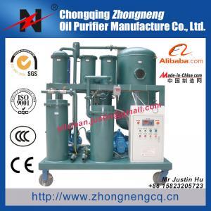 China Purification d'huile hydraulique/système huile de vitesse/séparateur renouvelables TYA-W de pétrole et d'eau on sale