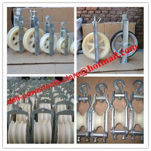 China Cable pulley block/ Cable Block& Cable block &lifter on sale