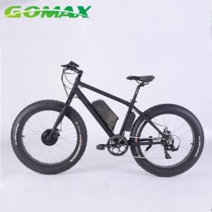 China 26' Fat Tyre Titanium Full Suspension Carbon Mountain Lithium Battery Mid Drive Electric Bike Frame on sale