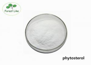 China White Powder Pure Plant Protein Powder 95% Phytosterol Isolate Food Additive on sale