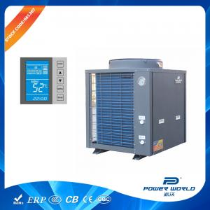 China High Temperature Air Source Heat Pump For Home Comfort With Air Conditioning And Space Heating on sale