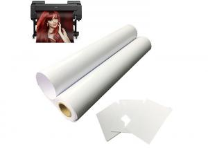 China RC Resin Coated Photo Paper Roll 260gsm A4 Art Photo Paper For Digital Inkjet Printing Plotter on sale