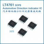 LT4761 Automotive Turn Signal Flasher IC U6043B SOP8