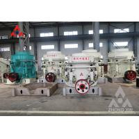 High Quality Iron Ore Mining Equipment Hydraulic Cone Crusher Manufacture In Quarry And Mining with competitive price