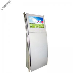 China High Definition Interactive Floor Standing Kiosk With 22 Inch Touch Screen on sale