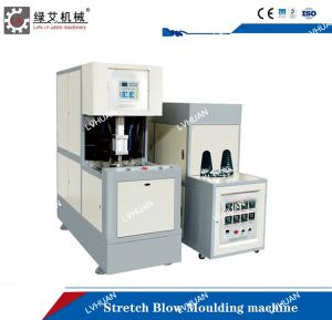 China Efficient PET Stretch Blow Moulding Machine High Precision Stable Performance on sale