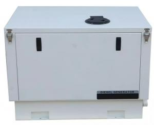 China 3kw 4kw 5kw Marine Generator Highly Durable With Water Cooled Engine Remote Control on sale