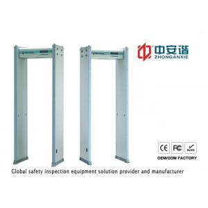 China 18 Zones Factories Walk Through Metal Detector Body Scanner With Password Management on sale