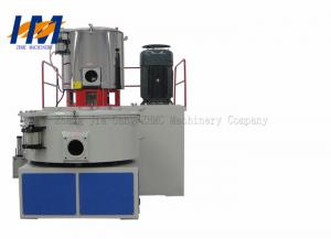China High Speed Plastic Mixer Machine Cycle Operating Pneumatic Short Mixing Time on sale