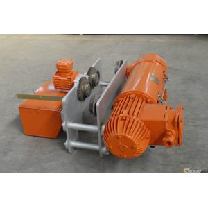 China Yuantai 30Ton Electric Wire Rope Hoist //Cable Hoists//Explosion proof Double Girder Hoist on sale