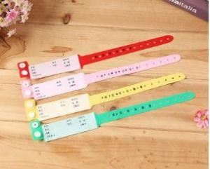 China Wrist strap patient identification with disposable wrist band with maternal and infant children PVC wrist color bracelet on sale