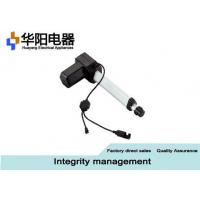 Intelligent Sofa Electric Putter , Elderly Chair Lifting Office Chair Linear Driver