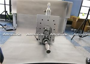 China 20kHz 3000W Ultrasonic Metal Rotary Welding Machine For Aluminum And Copper on sale