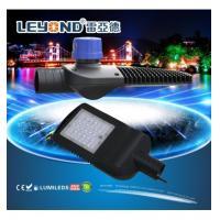 microwave sensor module led street light, high profitable project urban road lighting for solar system