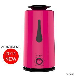 China New ULTRASONIC MINI humidifier on sale