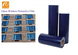 China Self Adhesive Blue PE Protective Film For Window Glass Temporary Protection on sale