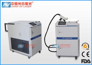 China 1064nm Wave Length Tyre Mould Laser Cleaning Equipment For Organic Contaminant on sale