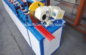 China Full Automatic Fly Saw Cutting Shutter Door Forming Machine Making Steel Strip on sale