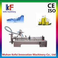 China liquid nitrogen pump filling machine on sale