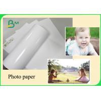 180gr 230gr MG Photo Paper / Inkjet Printing Paper A3 A4 Great Brightness