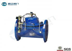 China Cast Iron Hydraulic Control Valve Diaphragm Type ANSI 150 LB Class on sale