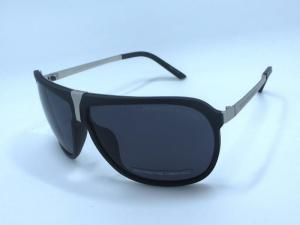 af72b19c1ab ... Quality Porsche design Glasses For Men and Women s Free Shipping by Air  Post and EMS for