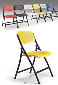 China strong yellow plastic foldable training chair Flex One Folding Chairs on sale