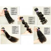 Wholesale 2015 8A grade Chemical Free weaving hair extension wanted