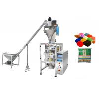 China Mixing Flour / Cassava Powder Packaging Machine Colorful Touch Screen Control on sale