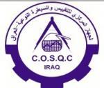 Provide Iraq VoC/CoC, Iraq BV CoC certificate, Iraq Umm Qasr Port BV CoC,ISO/IEC17025 IEC test report