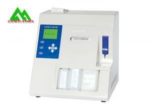 China Portable Automated Electrolyte Analyzer For Blood / Plasma / Serum Testing supplier