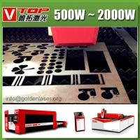 8mm carbon steel laser cutting machine 1KW