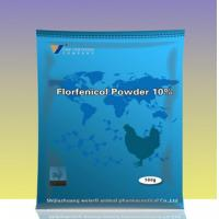 Florfenicol Powder 10%(veterinary pharmaceutical)