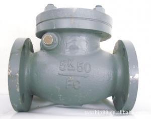 China marine JIS check  valve   F7373  10K on sale