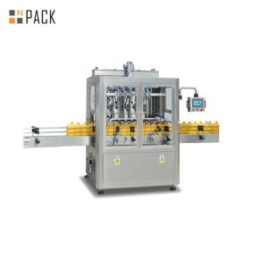 China HMI Operation Honey Jar Filling Machine Low Voltage With CIP System on sale