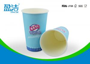 China Water Based Ink 16oz Thermal Coffee Cups With Lids , Inner PE Hot Drink Cups on sale