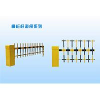 China RFID Card Control Boom Barrier Gate Arm Yellow Heavy Duty Dust Proof Design on sale